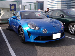 New_alpine_a1101
