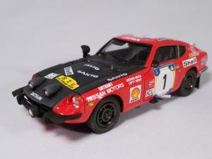 73safari12
